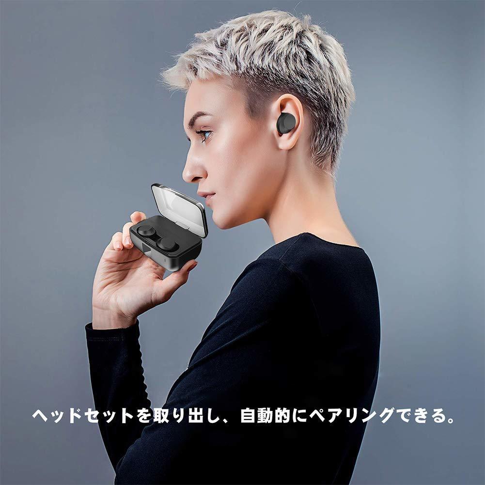 完全ワイヤレスイヤホン おすすめ Bluetooth5.0+EDR 左右分離型 両耳 IPX8完全防水 マイク内蔵 iPhone対応 通話 90時間駆動 3000mAh充電_画像4