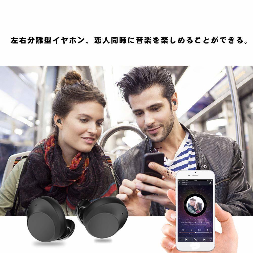 完全ワイヤレスイヤホン おすすめ Bluetooth5.0+EDR 左右分離型 両耳 IPX8完全防水 マイク内蔵 iPhone対応 通話 90時間駆動 3000mAh充電_画像8