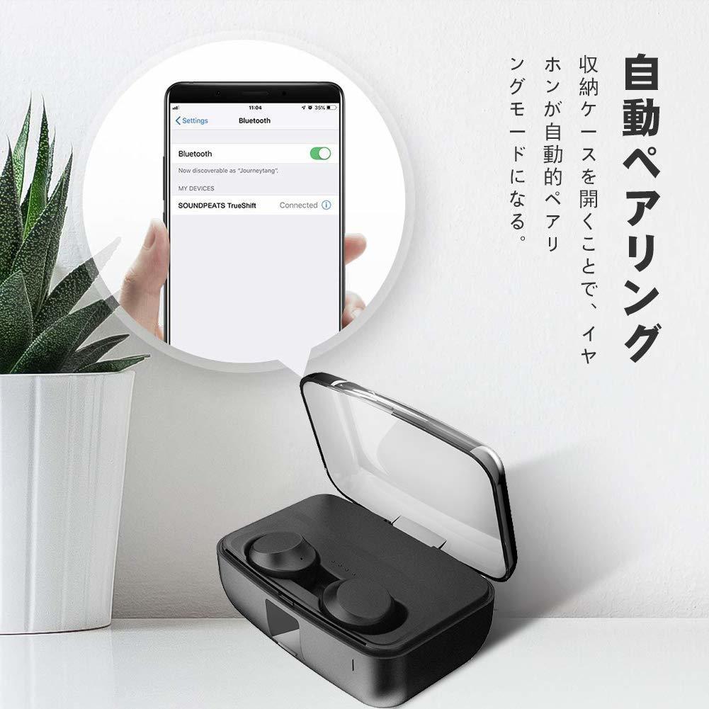 完全ワイヤレスイヤホン おすすめ Bluetooth5.0+EDR 左右分離型 両耳 IPX8完全防水 マイク内蔵 iPhone対応 通話 90時間駆動 3000mAh充電_画像6