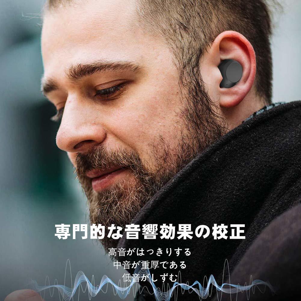 完全ワイヤレスイヤホン おすすめ Bluetooth5.0+EDR 左右分離型 両耳 IPX8完全防水 マイク内蔵 iPhone対応 通話 90時間駆動 3000mAh充電_画像9