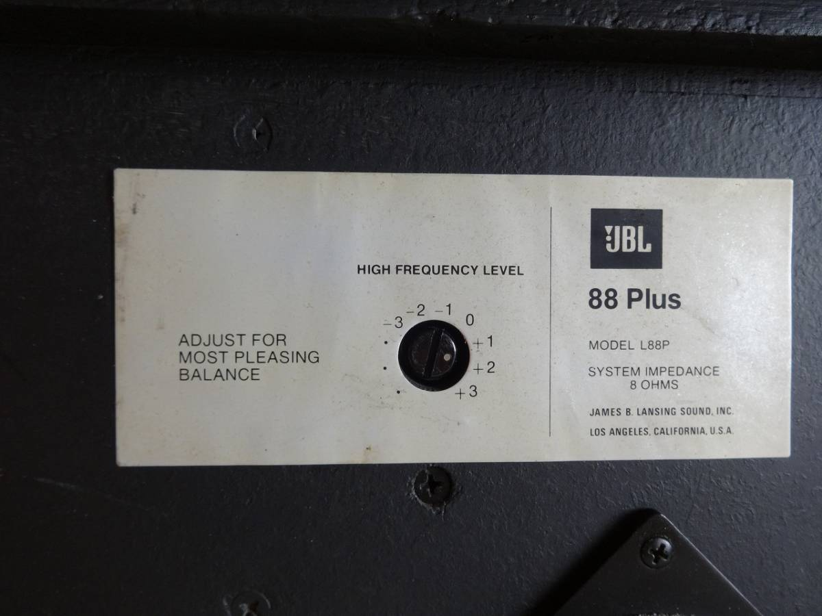 大幅値下げ!JBL L88Plus 中古スピーカー ペア2個セット美品 村上春樹さん愛用モデル 整備済み動作保証品 ゆうパックで発送します_画像6