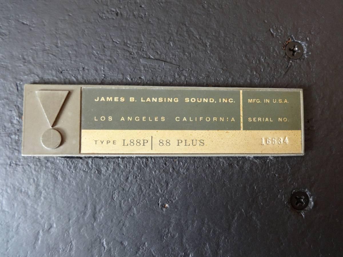 大幅値下げ!JBL L88Plus 中古スピーカー ペア2個セット美品 村上春樹さん愛用モデル 整備済み動作保証品 ゆうパックで発送します_画像8