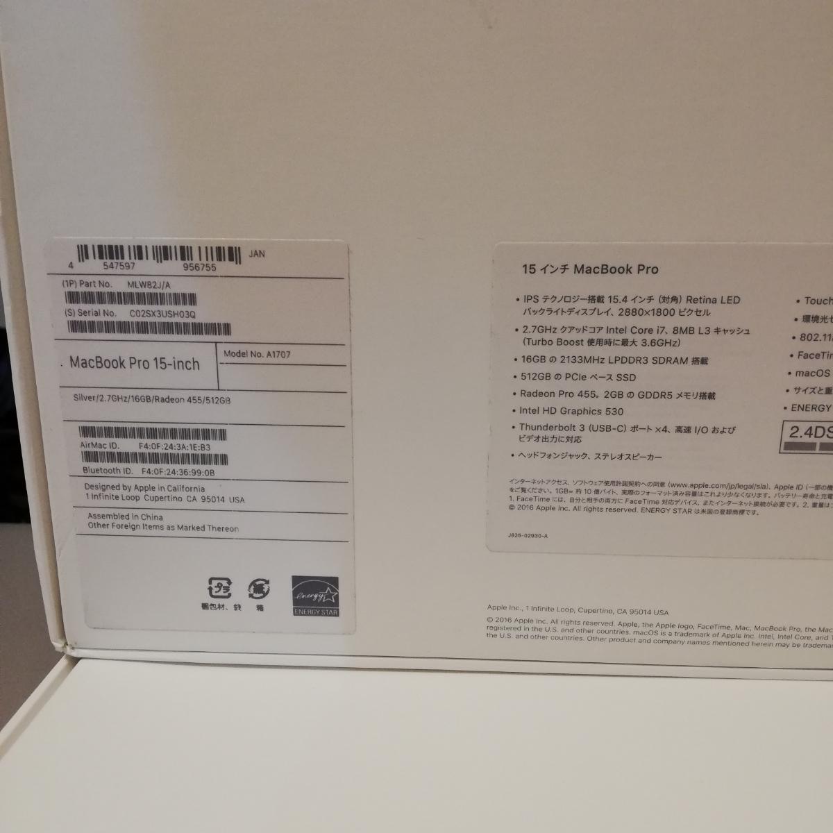 超美品 大容量 MacBookPro15 2016 512BG Office付_画像2