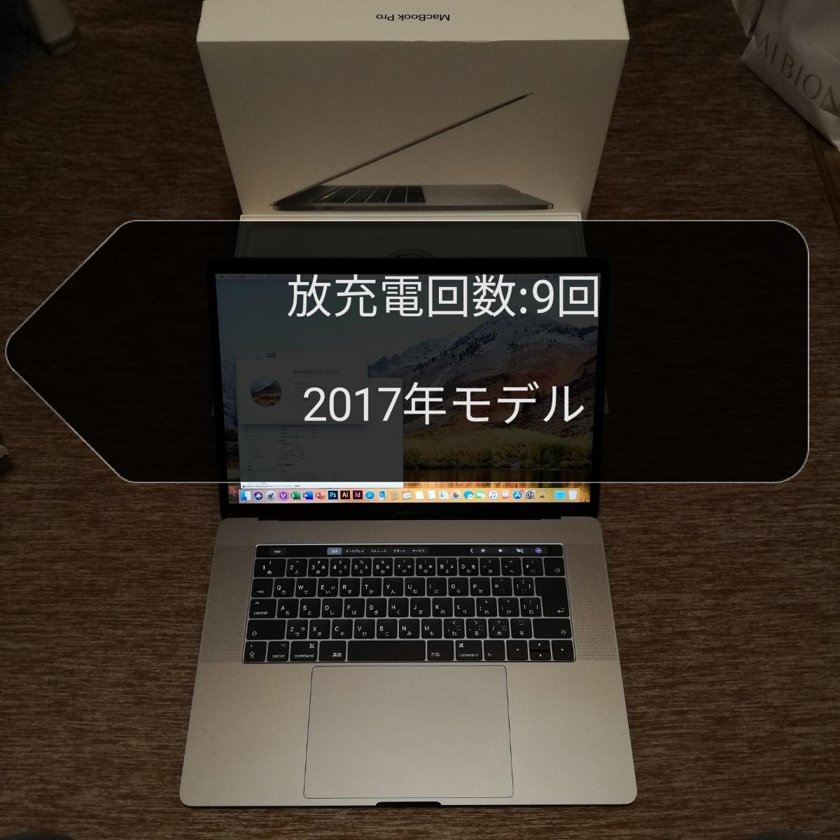 超美品 MacBookPro15 2017 Office付