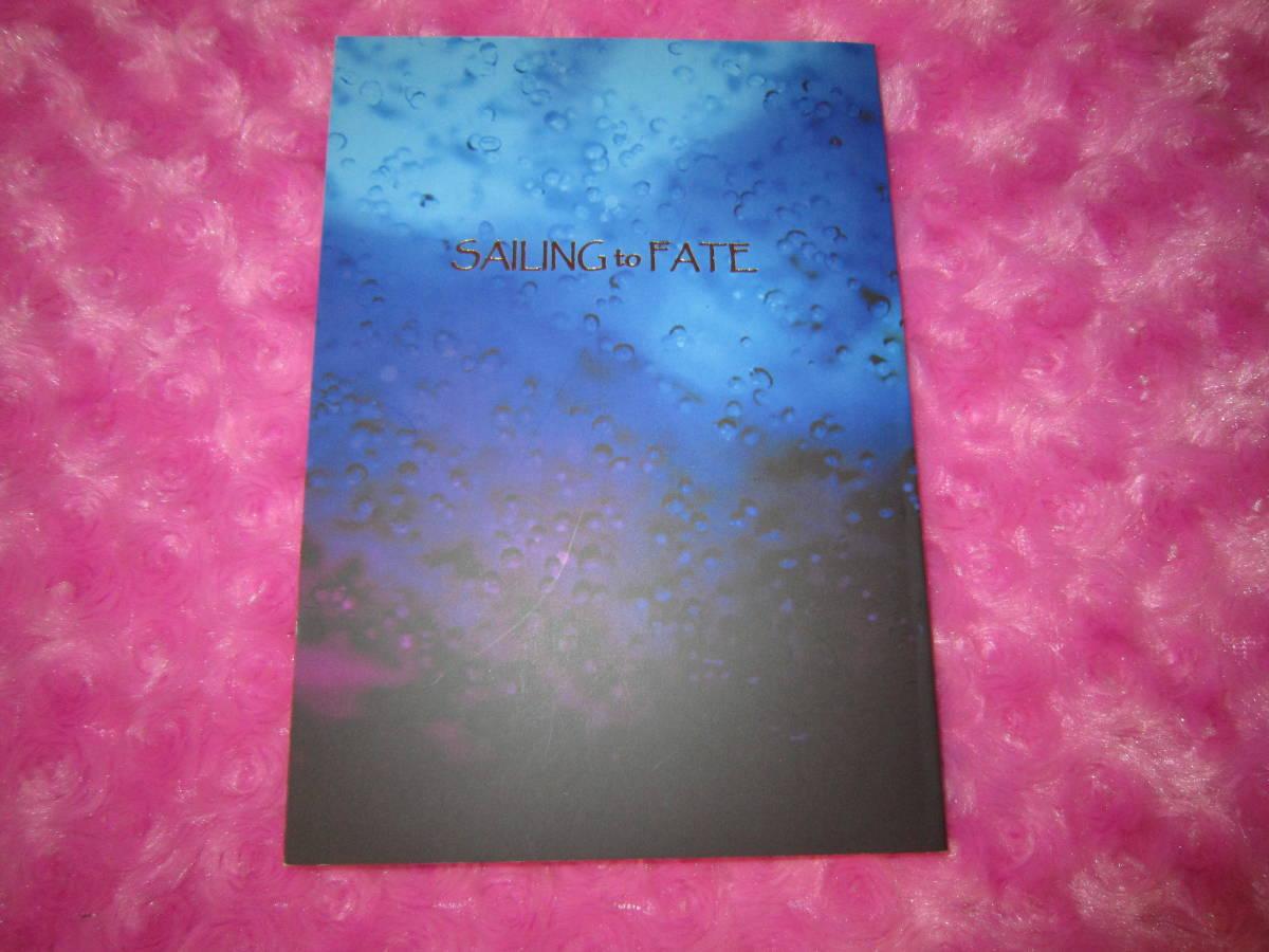 KAT-TUN同人誌 仁亀【SAILING to FATE 再録+書下ろし】キミノソクド様 赤西x亀梨