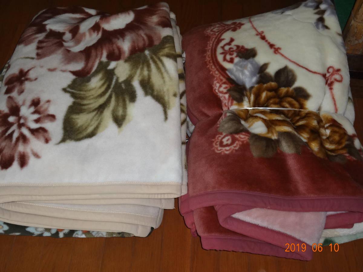 毛布 中古 4枚