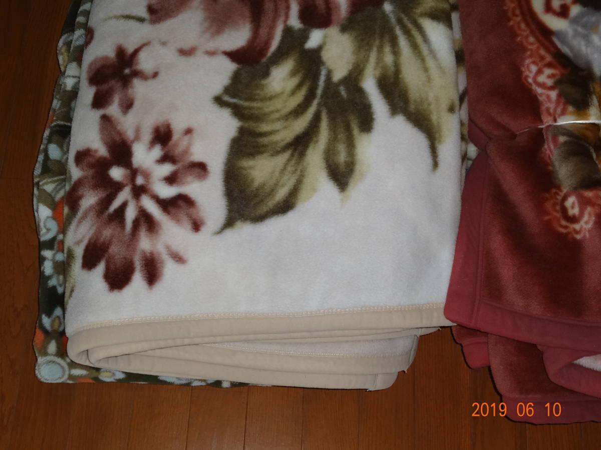毛布 中古 4枚_画像3