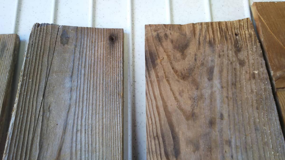 【築100年以上の古民家】古材の床板9枚セット⑮ 古板 木材 無垢材 天然素材 ビンテージウッド アンティーク カフェ 建材_画像5
