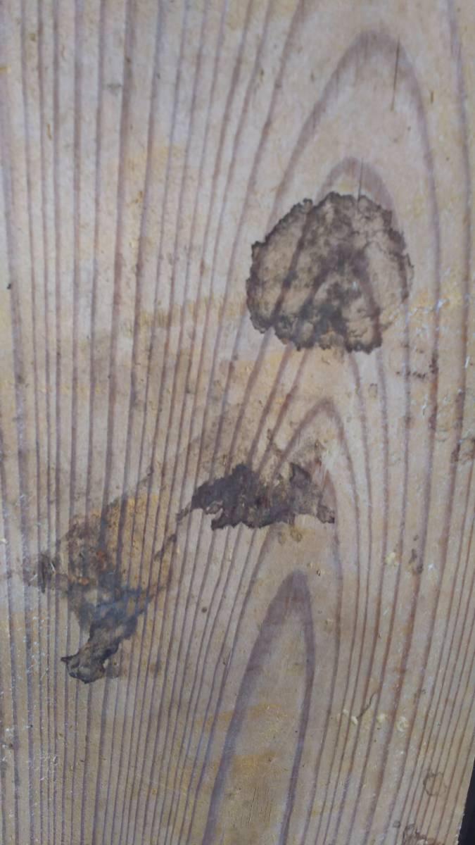 【築100年以上の古民家】古材の床板9枚セット⑮ 古板 木材 無垢材 天然素材 ビンテージウッド アンティーク カフェ 建材_画像7