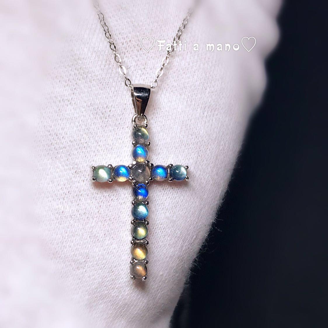 天然虹色ラブラドライト 十字架デザインネックレス 豪華 おしゃれ Sliver925 ハンドメイド パープルラブラドライトあり 天然石ネックレス