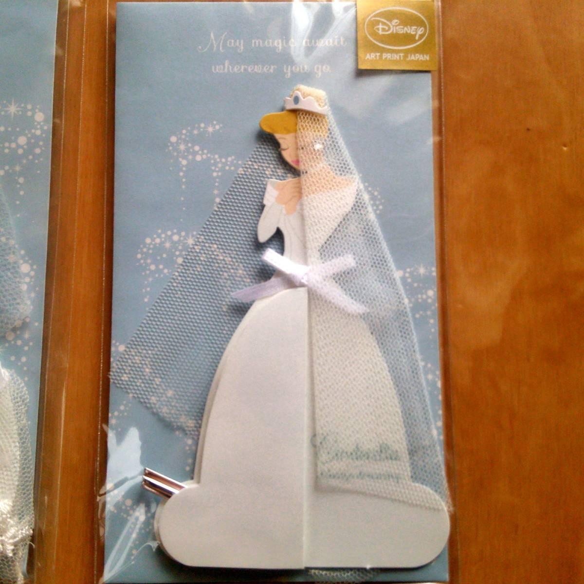 新品 プリンセス 結婚式 バースデイ 立体カード ハニカム多目的カード&ミニカード レース付き シンデレラ _画像4