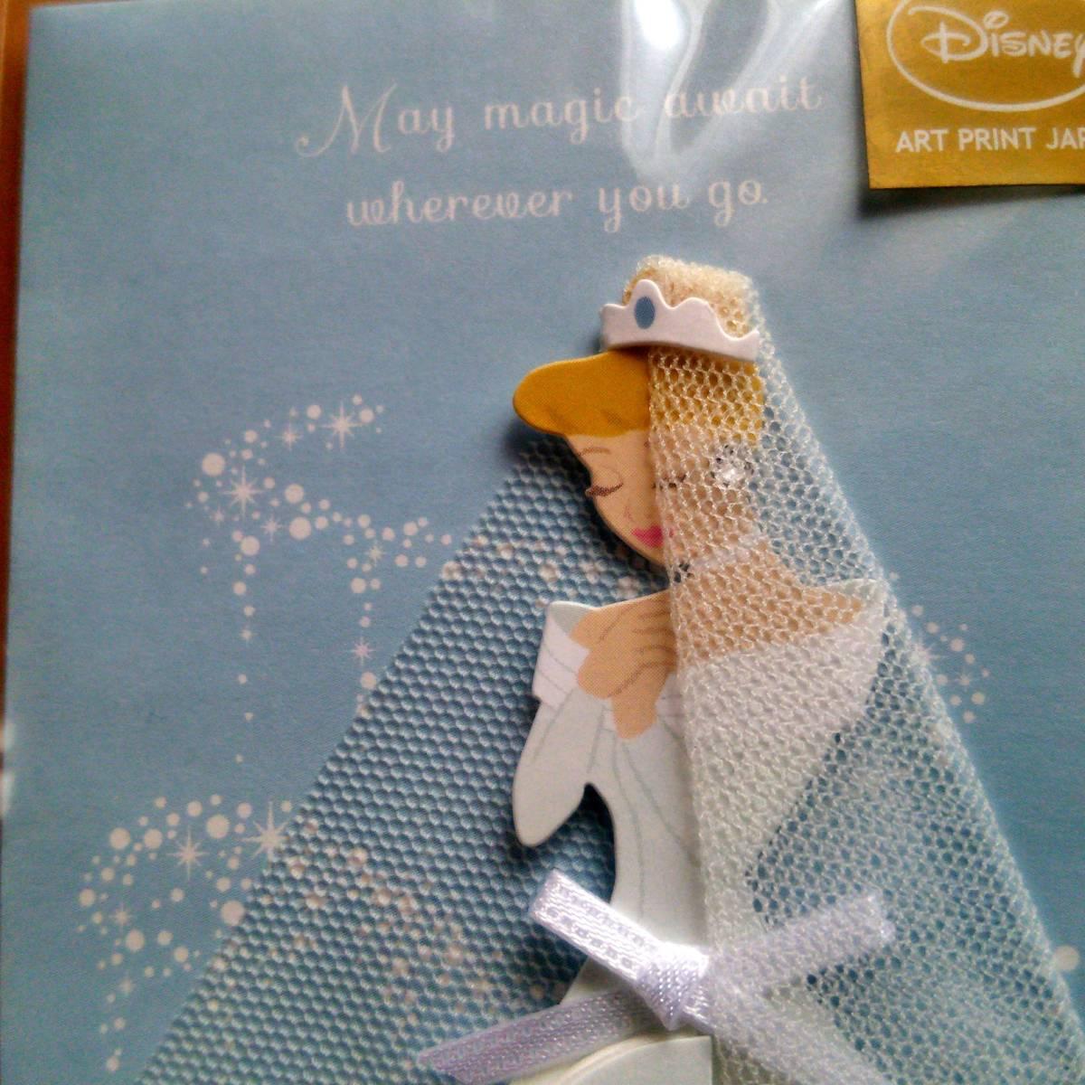 新品 プリンセス 結婚式 バースデイ 立体カード ハニカム多目的カード&ミニカード レース付き シンデレラ _画像5