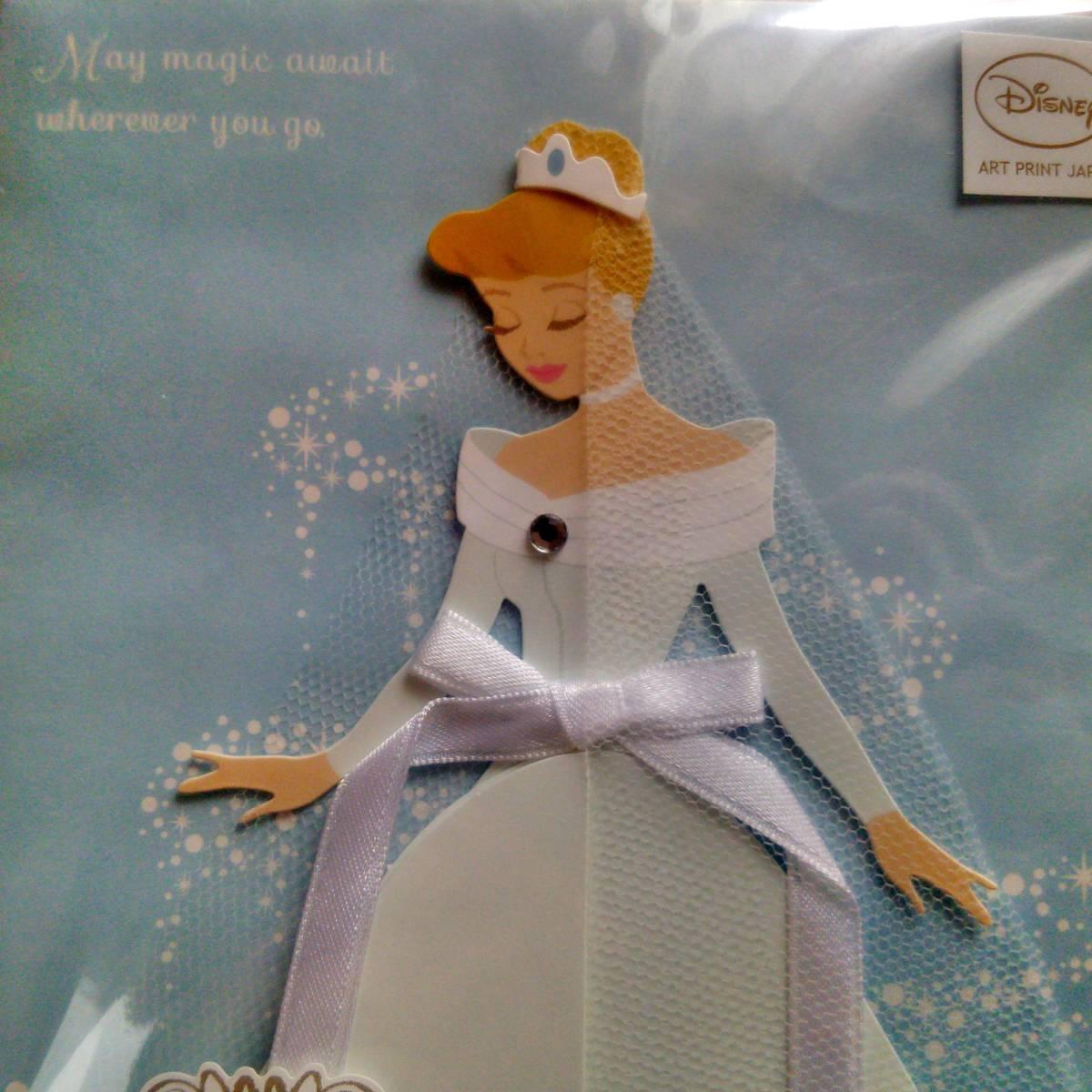 新品 プリンセス 結婚式 バースデイ 立体カード ハニカム多目的カード&ミニカード レース付き シンデレラ _画像3