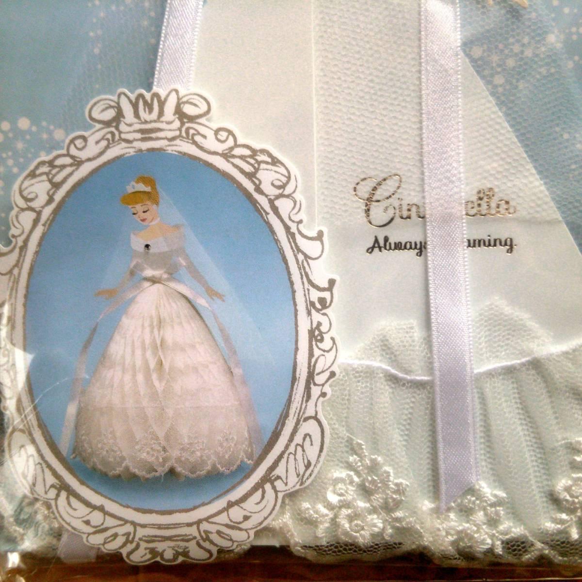 新品 プリンセス 結婚式 バースデイ 立体カード ハニカム多目的カード&ミニカード レース付き シンデレラ _画像2