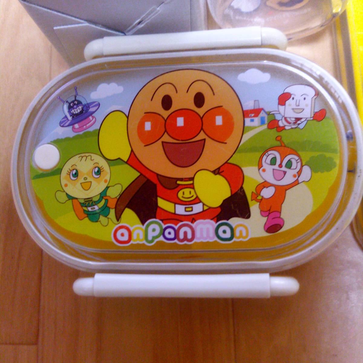 アンパンマン お弁当箱 フォーク スプーン ケース ※ミニグラスのみ新品_画像4