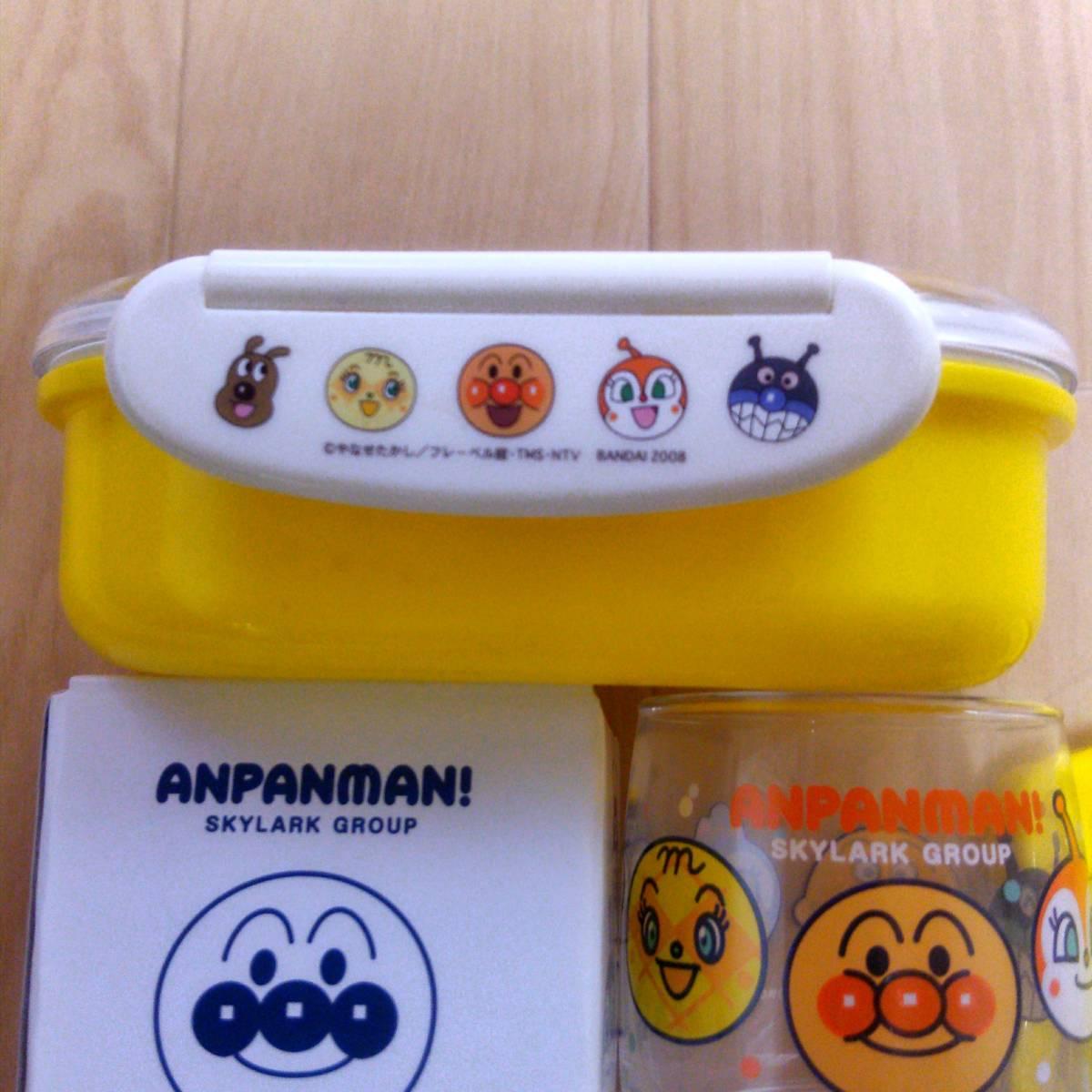 アンパンマン お弁当箱 フォーク スプーン ケース ※ミニグラスのみ新品_画像5