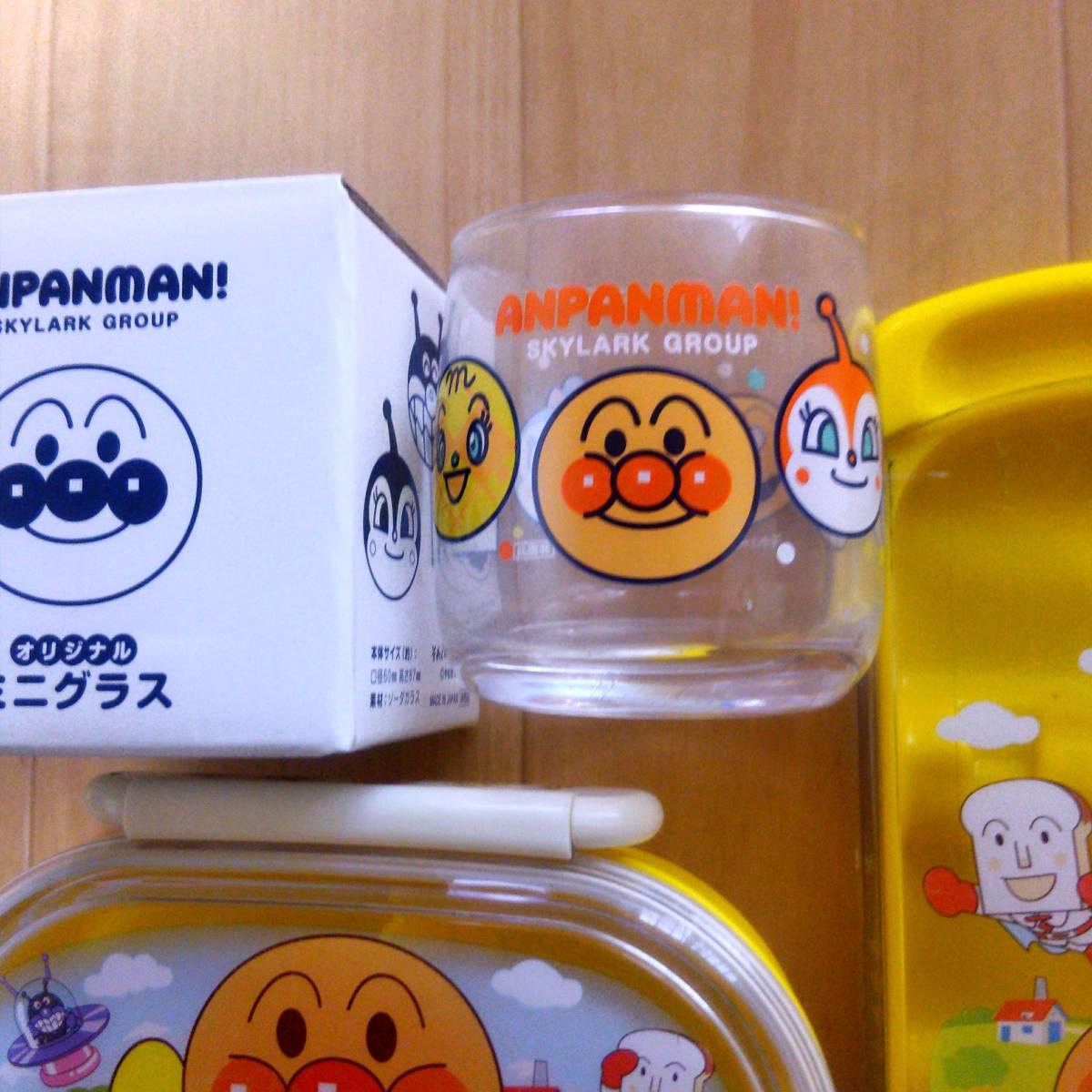 アンパンマン お弁当箱 フォーク スプーン ケース ※ミニグラスのみ新品_画像3
