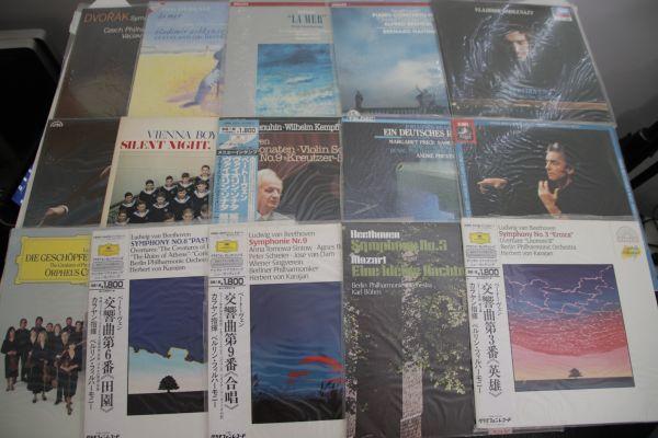 1円 レコードクラッシックまとめ売り約400枚 Record Classic LP 最落なし_画像10
