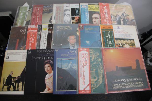 1円 レコードクラッシックまとめ売り約400枚 Record Classic LP 最落なし_画像8