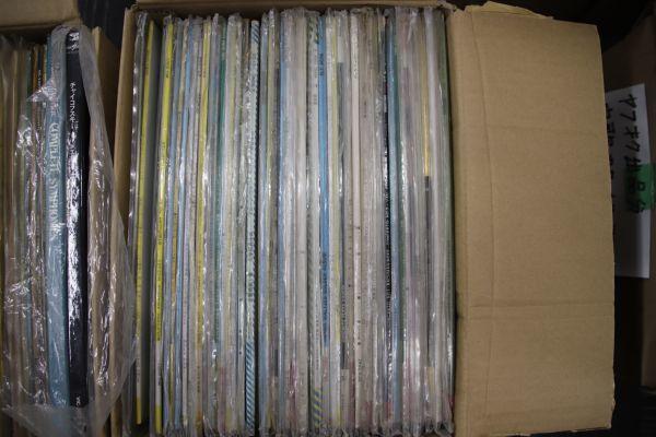 1円 レコードクラッシックまとめ売り約400枚 Record Classic LP 最落なし_画像4