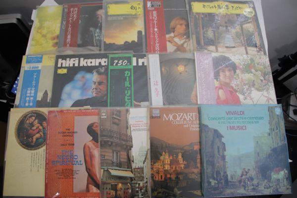 1円 レコードクラッシックまとめ売り約400枚 Record Classic LP 最落なし_画像9