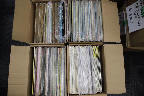 1円 レコードクラッシックまとめ売り約400枚 Record Classic LP 最落なし