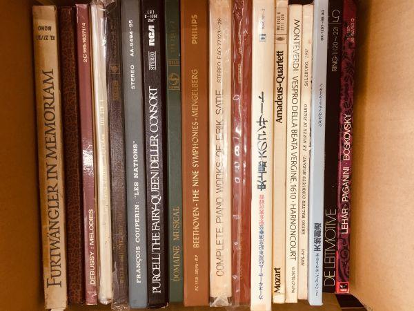 レコード クラッシックボックス まとめ売り 80個+LPおまけ Record Classic Box_画像6