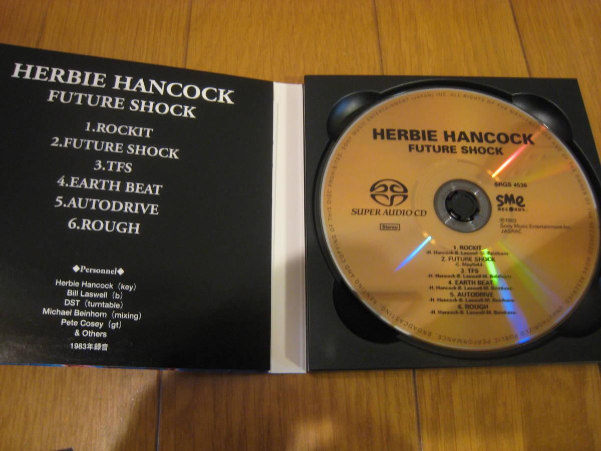 HERBIE HANCOCK FUTURE SHOCK SACD '00_画像2