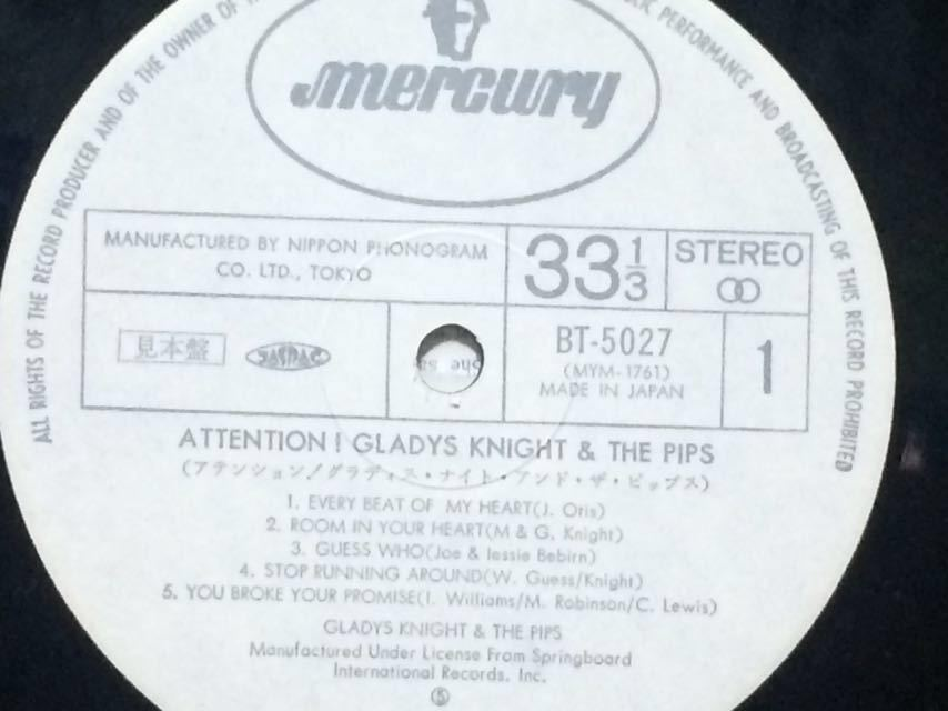 LP★グラディス・ナイト・アンド・ザ・ピップスGladys Knight & The Pips★アテンションAttention!☆ベスト盤_画像2