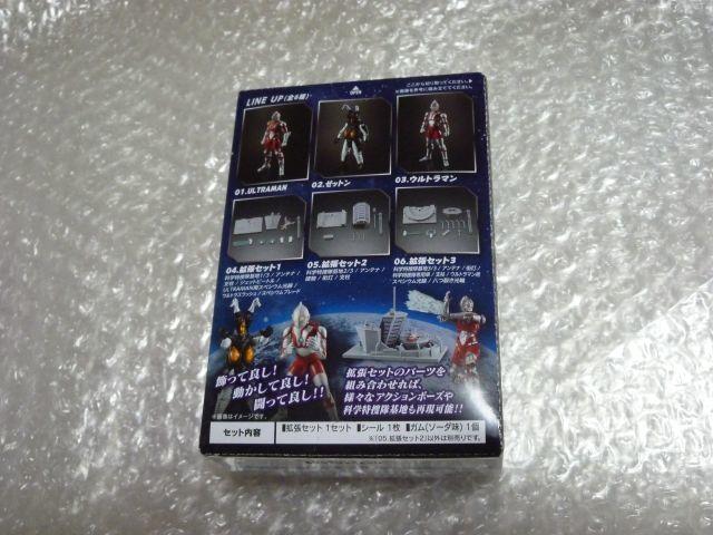 拡張セット2 科特隊基地 超動ウルトラマン4 未開封新品 SHODO 在庫数5_画像3
