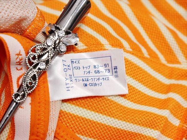 YE1-434☆ワコール/日本製♪CW-X*HTY-077*オレンジ×白のビタミンカラーボーダー♪スポーツブラ*_画像4