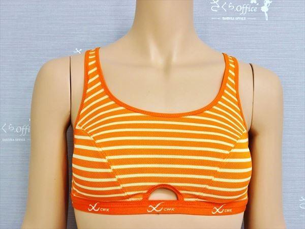 YE1-434☆ワコール/日本製♪CW-X*HTY-077*オレンジ×白のビタミンカラーボーダー♪スポーツブラ*