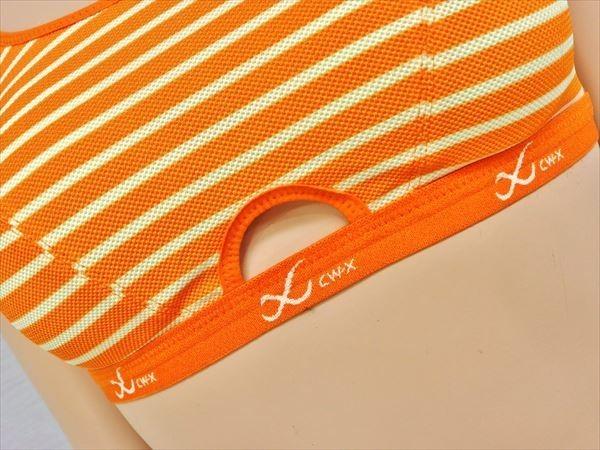YE1-434☆ワコール/日本製♪CW-X*HTY-077*オレンジ×白のビタミンカラーボーダー♪スポーツブラ*_画像2