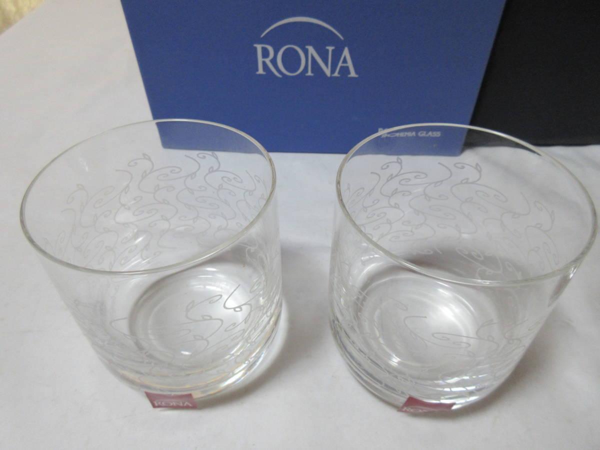 ボヘミア ペアロックグラスとペア冷酒グラス_画像3