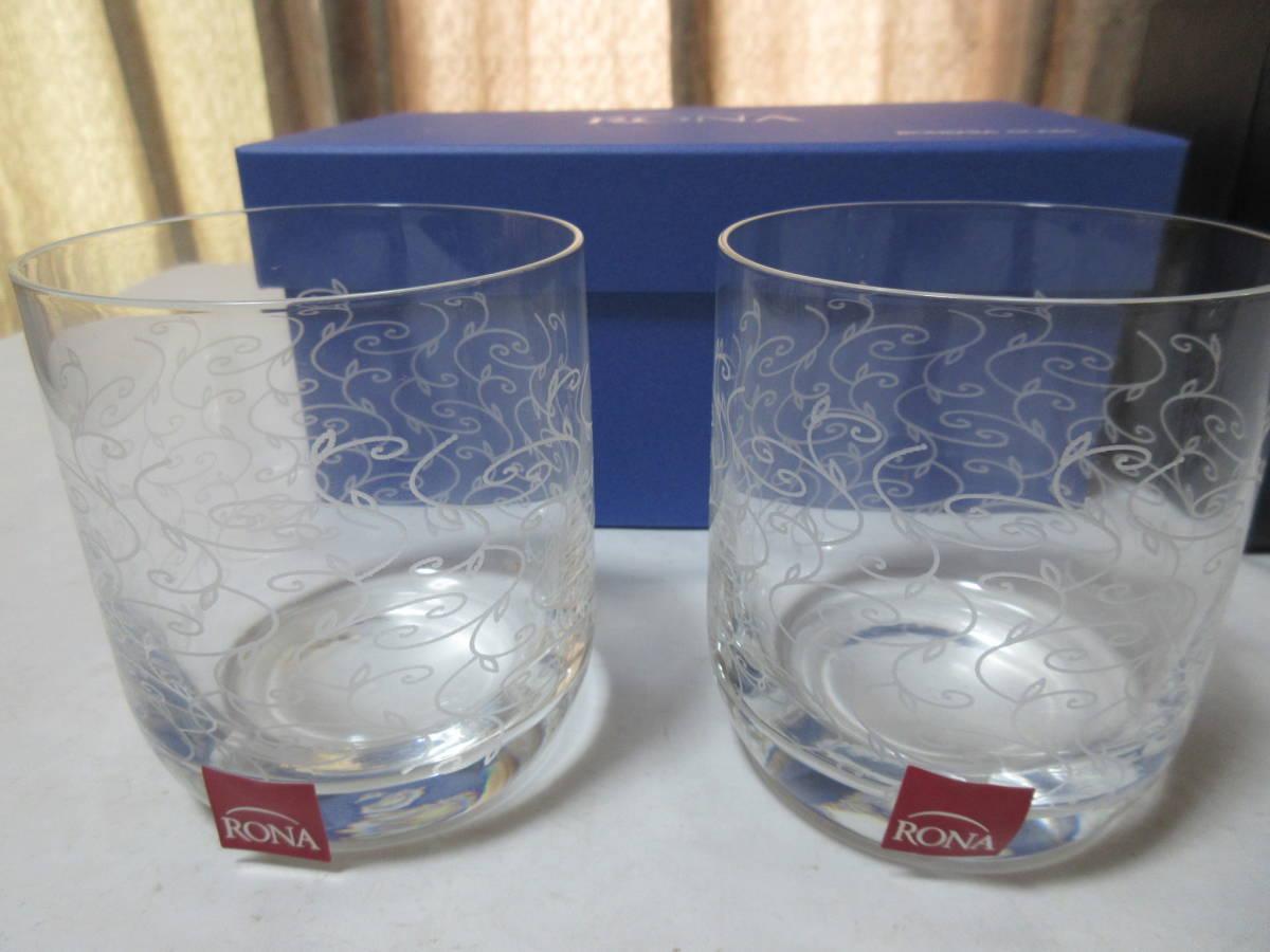 ボヘミア ペアロックグラスとペア冷酒グラス_画像4