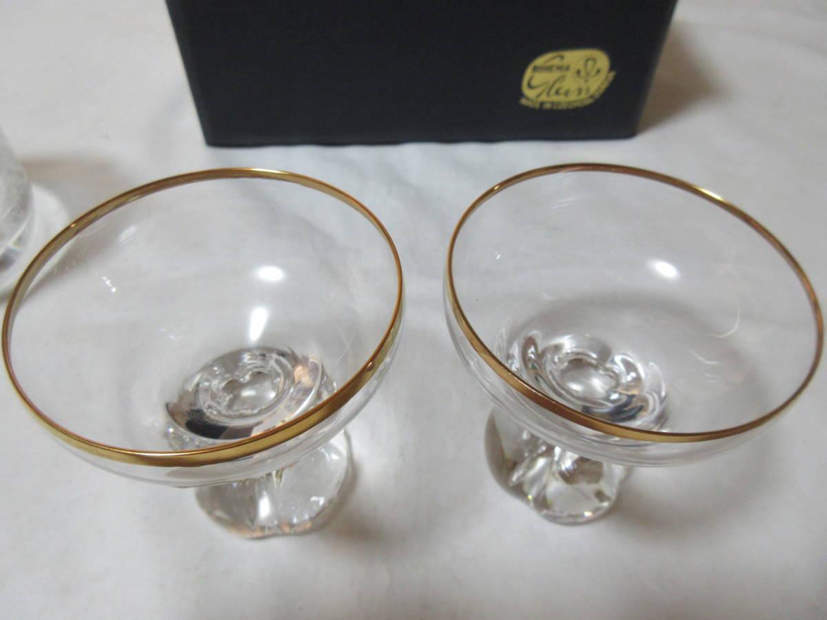 ボヘミア ペアロックグラスとペア冷酒グラス_画像7