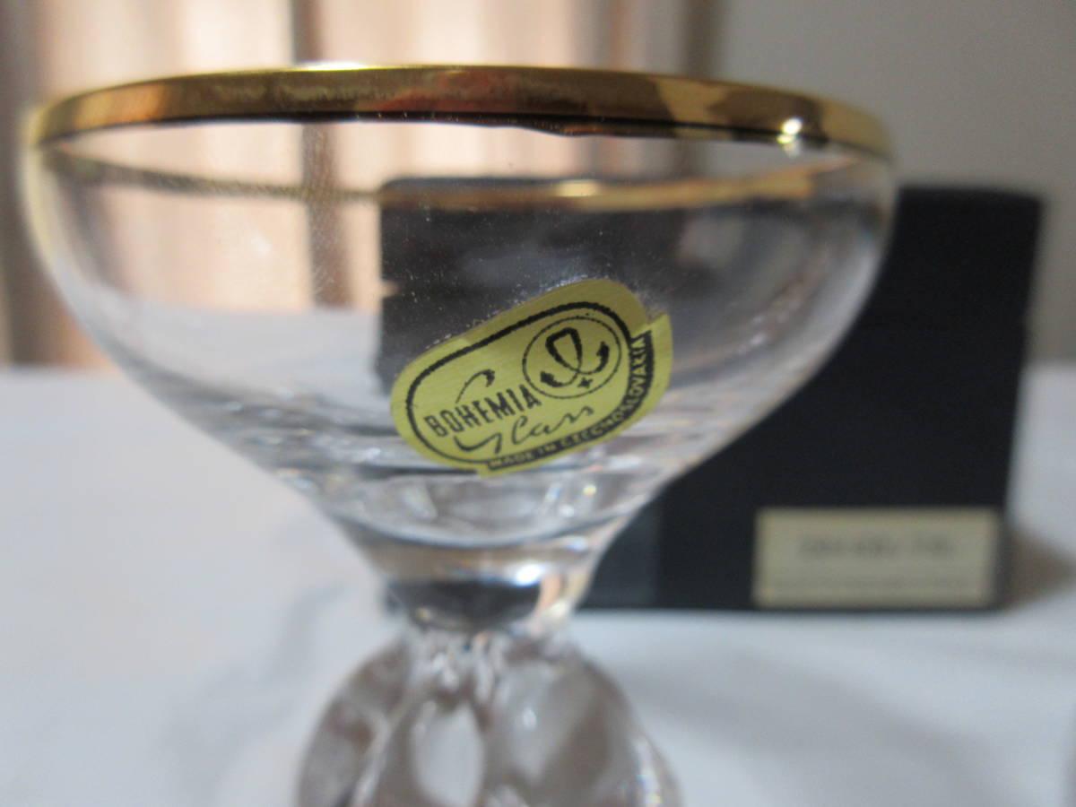 ボヘミア ペアロックグラスとペア冷酒グラス_画像8
