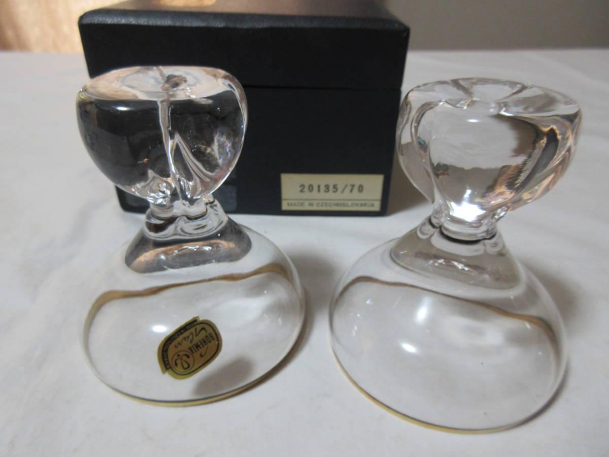 ボヘミア ペアロックグラスとペア冷酒グラス_画像9