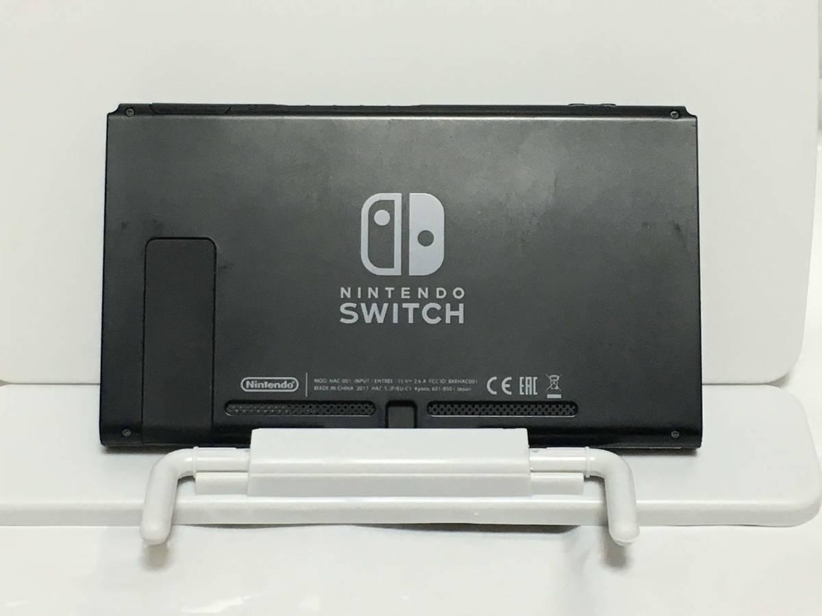 美品!任天堂 スイッチ 本体のみ 動作確認済み ネット接続確認済み ニンテンドー ニンテンドウ Nintendo Switch 二台目_画像5