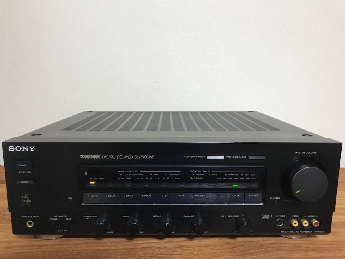 ★動作品 SONY TA-AV550 ソニー AVアンプ・プリメインアンプ