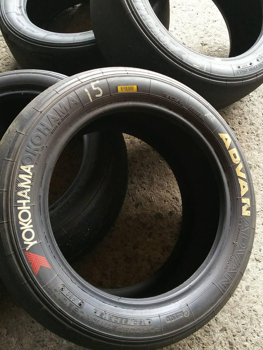 YOKOHAMA ADVAN ヨコハマ アドバン スリック タイヤ ドライ 190/580R15 A-005N A80 4本_画像8
