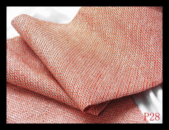 【P28】西陣織逸品 ばら鹿の子絞り 染め 紅緋胡粉色 高級美術名古屋帯 検★着物袋帯名古屋帯和装小物帯_画像3