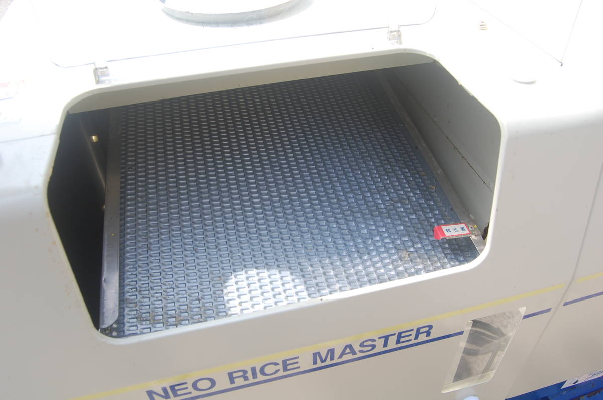 本州送料無料!サタケ NPS350DM-3 籾摺り機 3インチ ネオライスマスター200V 佐竹 もみすり機 籾摺機 外装サビ有り_会社・自宅・工場までの配達はできません