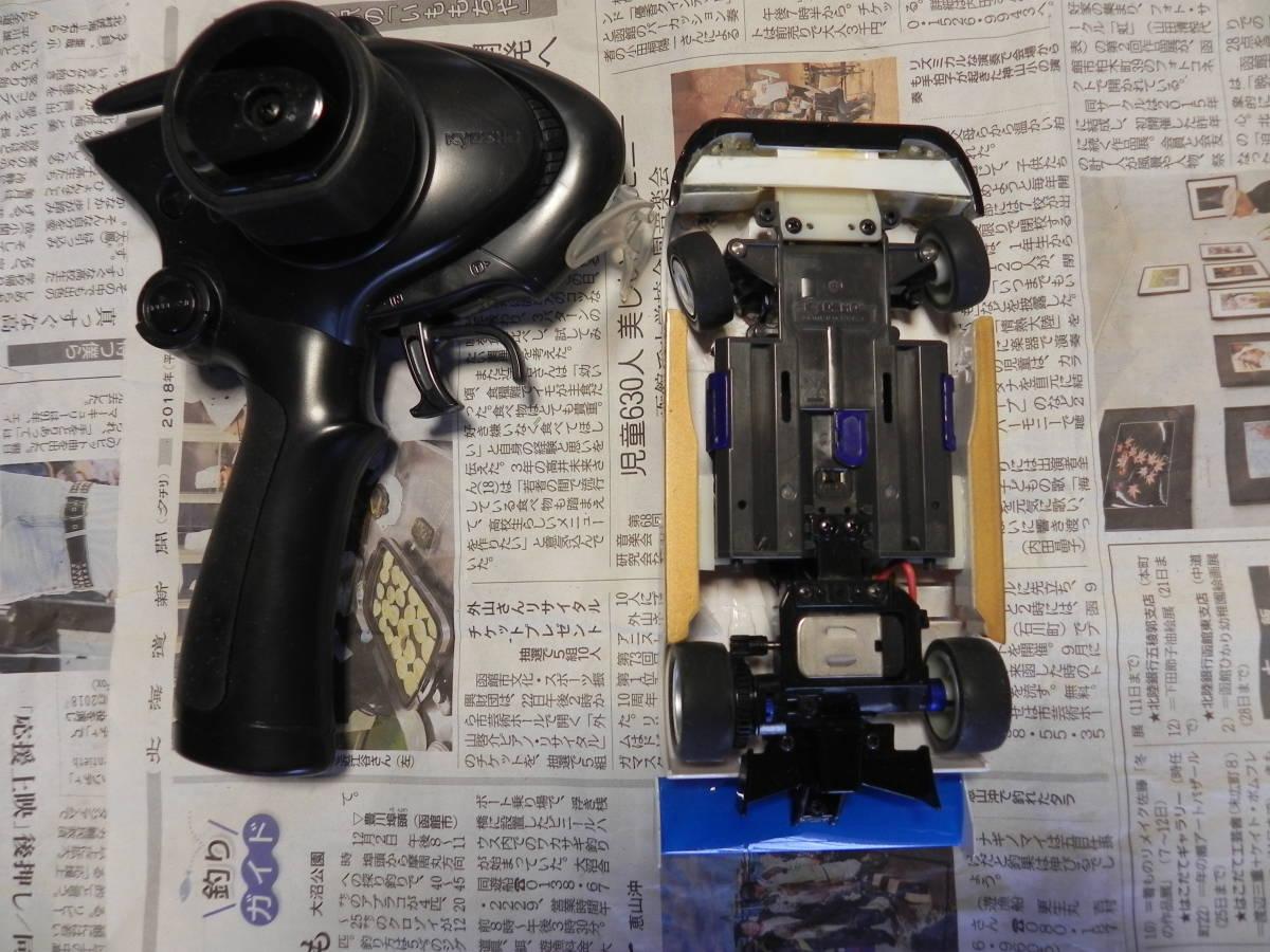 京商 ミニッツ マッダ レーシングカー MR-02 ASF2,4GHz KT18コンバージョンセット_画像2