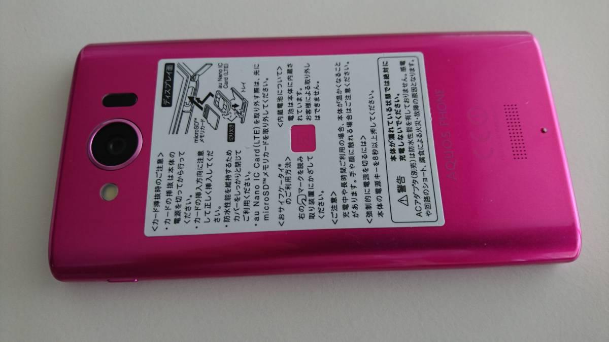 #au#AQUOS PHONE SERIE mini SHL24(ピンク)#SA665#6/14_画像2