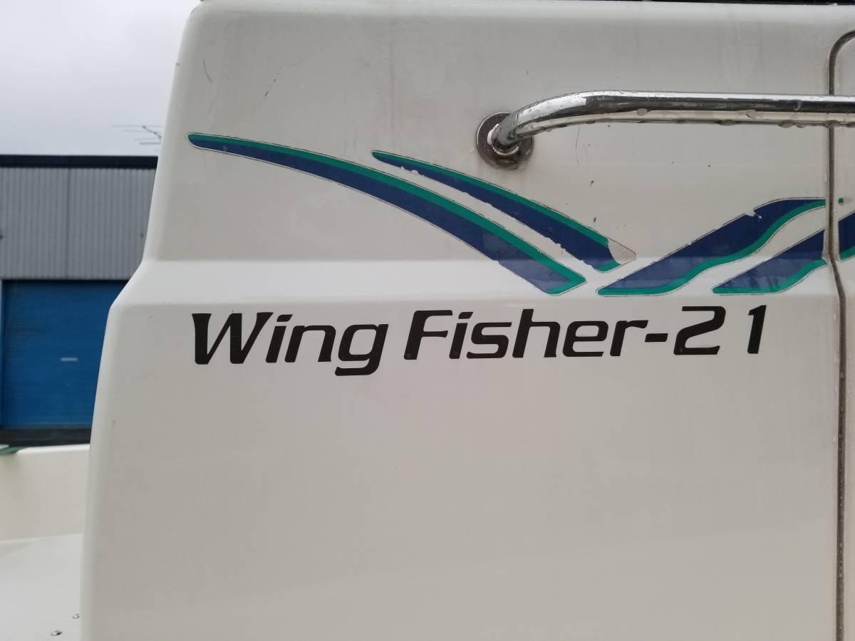 必見!! これからのシーズンにまだ間に合う! 日産Wing Fisher-21プレジャーボート・トレーラー付き_画像4