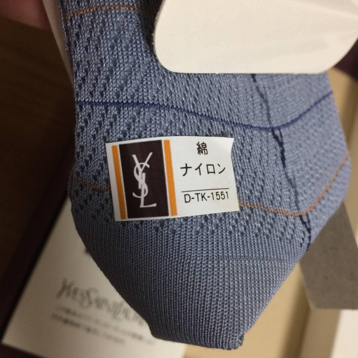 夏向け レトロ柄 YVES SAINT LAURENT イヴ サンローラン 紳士用靴下5足セット カラー色々 メンズ サイズ 25~26cm相当 箱入り_画像2