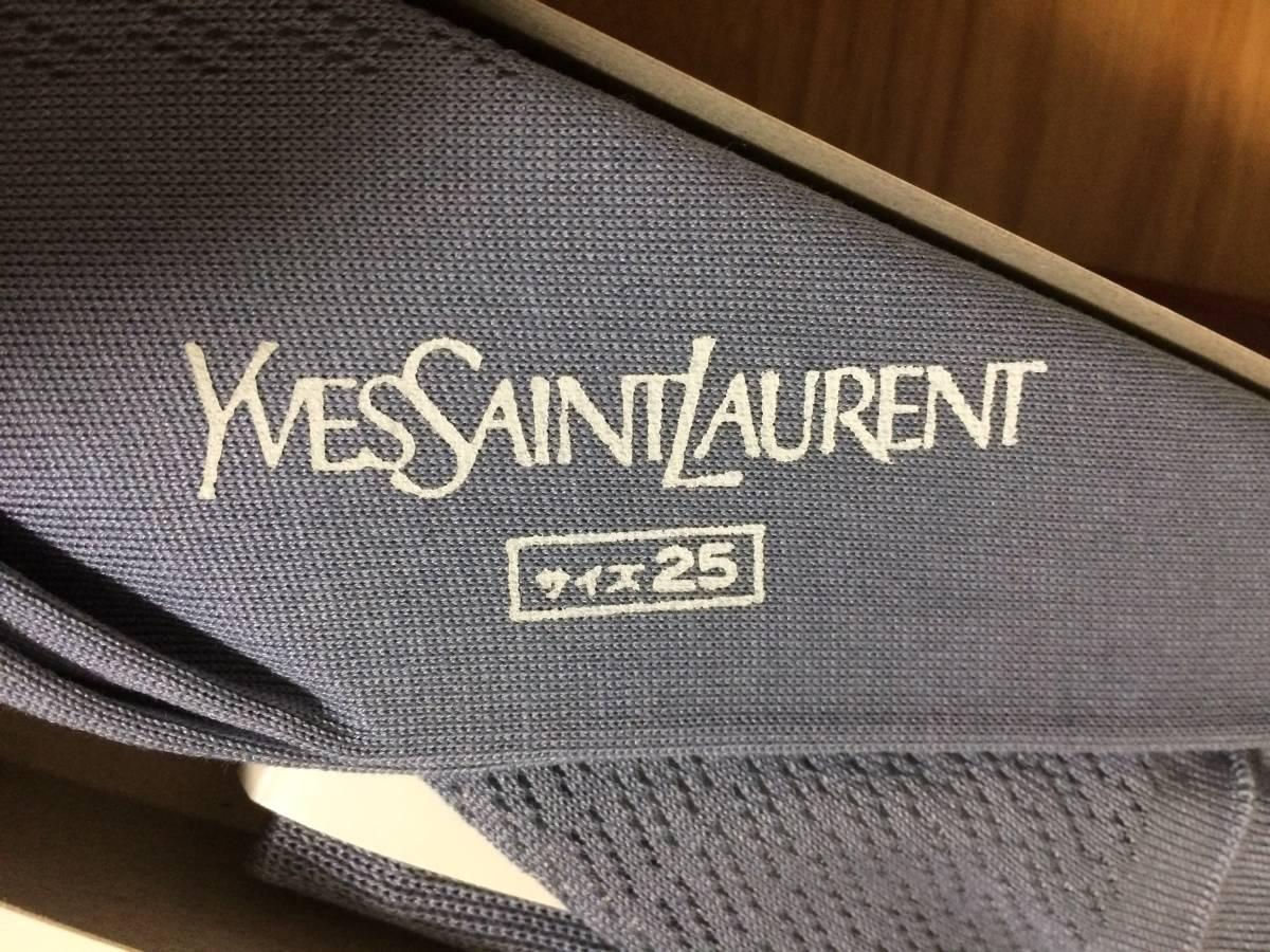 夏向け レトロ柄 YVES SAINT LAURENT イヴ サンローラン 紳士用靴下5足セット カラー色々 メンズ サイズ 25~26cm相当 箱入り_画像3