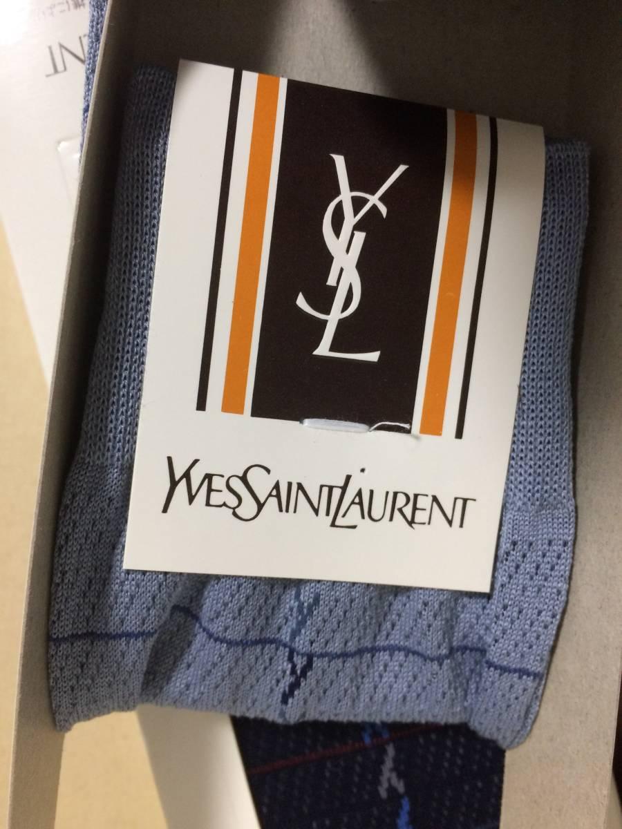 夏向け レトロ柄 YVES SAINT LAURENT イヴ サンローラン 紳士用靴下5足セット カラー色々 メンズ サイズ 25~26cm相当 箱入り_画像4