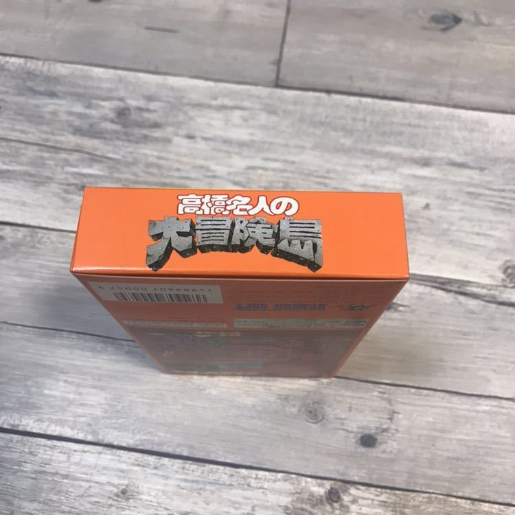 現品限り 新品 未開封 スーパーファミコン 高橋名人の大冒険島 SFC ソフト 任天堂 ゲーム デッドストック ジョーアンドマック_画像4